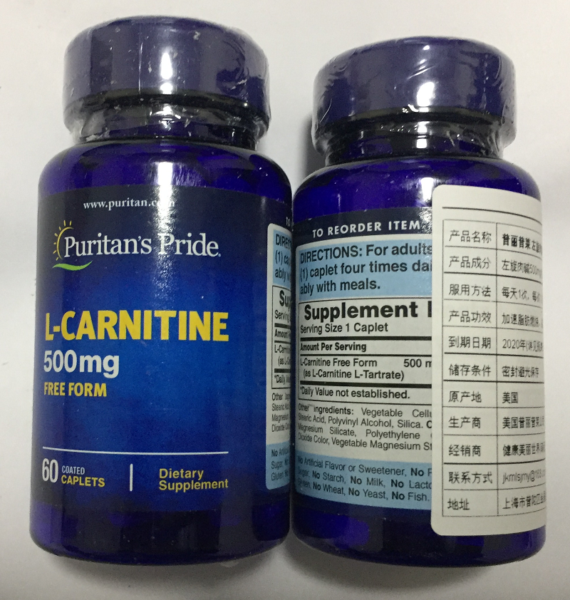 Pride L-Carnitine 500mg 60 caplets weight loss Help burn fat faster enhances metabolism&increase muscle strength heart health