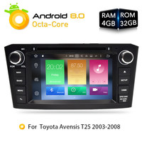 Android 8.0 4G RAM Car DVD Stereo Multimedia Headunit For Toyota Avensis/T25 2003 2008 Auto Radio GPS Navigation Video Audio