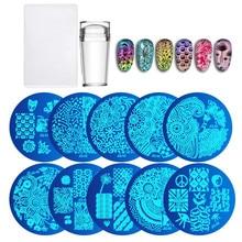 10 Шт. стемпинг ногтей прозрачный желе силиконовые штамп для ногтей скребок с крышкой трафареты для ногтей с изображением пластины стемпинга пластина стемпинга маникюра