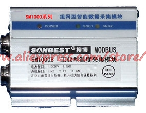 SM1000B-64 64 Point DS18B20 Temperature Acquisition Module MODBUS RS485 Strong Driver Distance