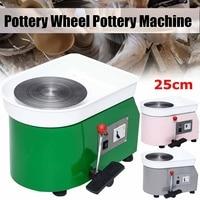 220 В 250 Вт 250 мм токарный электрический гончарный круг керамическая машина керамическая глина Поттер комплект для керамической работы керам