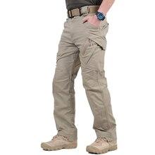 Мужские штаны IX9