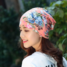 Bigsweety High Quality Flowers Print Hat Skullies Autumn Winter Warm Beanies Pregnant Mother Beanies Cap Windproof Maternity Cap(China)