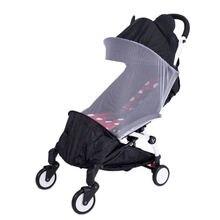 Аксессуары для детской коляски москитная сетка babyzen yoyo