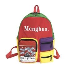 Купить с кэшбэком Feminina cartoon Backpacks girl Travel Bags Women School Backpack for Teenage Girls Female Mochila boy Bagpack Casual Sac A Dos