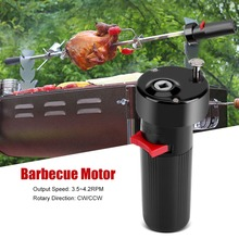 DC 1.5V Battery Powered Barbecue Motor Rotisserie Rotator Electric BBQ Grill Rotating Motor For Outdoor Picnic Grill Skewers