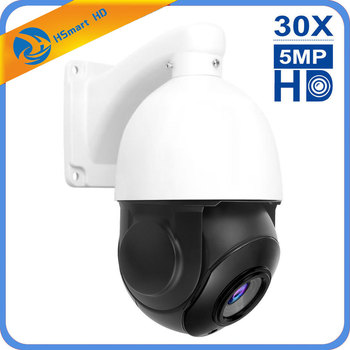 PTZ IP カメラ POE 5MP スーパー HD 2592 × 1944 パン/チルト 30x ズームスピードドームカメラ H./ h265 と互換性 Xmeye 48 V POE NVR