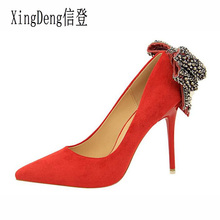 BIGTREE Ladies Weddging Party Dress Stilettos Shoes Spring W