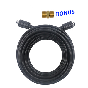 Image 1 - Hose Cord Pipe CarWash Hose Water Cleaning Extension Hose M22 pin 14/15 for Karcher Elitech Interskol Huter High Pressure Washer