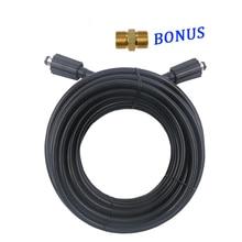 Slang Cord Pijp Carwash Slang Water Reinigen Extension Slang M22 pin 14/15 Voor Karcher Elitech Interskol Huter Hogedrukreiniger
