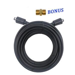 Image 1 - Tuyau cordon tuyau lave auto tuyau eau nettoyage rallonge tuyau M22 pin 14/15 pour Karcher Elitech Interskol Huter nettoyeur haute pression