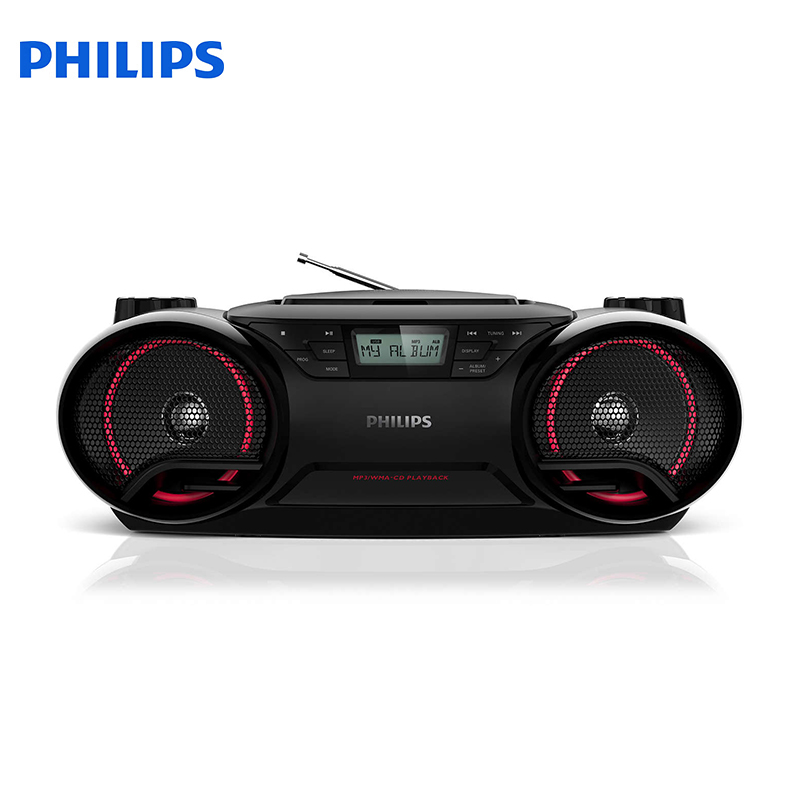 CD-soundmachine Philips AZ 3831 Musical centers and radio cassettes speakers home audio зарядное устройство usams us cc023 2xusb 2 4a white