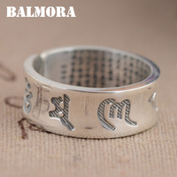 BALMORA Genuine 990 Pure Silver Buddhistic Six Words Mantra Open Rings For Women Men Gifts Silver