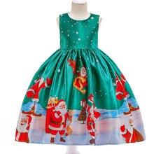 Новые летние девушки сладкий Рождественское праздничное платье Санта Клаус Лось снег Атлас принтом Детские платье принцессы
