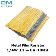 100 шт. 1/4W 0,25 W металлический пленочный резистор+ 1%-1% 0R-10M 0Ohm-10Ohm 100R 220R 330R 1K 1,5 K 2,2 K 3,3 K 4,7 K 100K 1 м 2 м Ом резистор