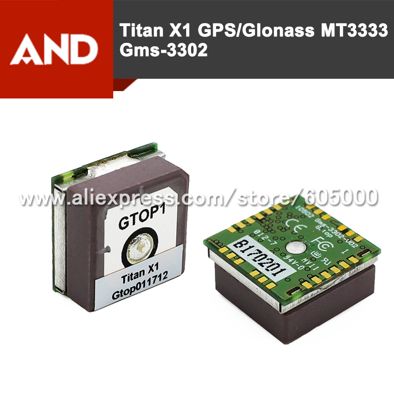Multi GNSS module with Patch Antenna,Gms 3302 module