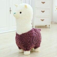 Cute 40cm Cartoon Alpaca Plush Toy Fabric Sheep Stitch Stuffed And Soft Animal Toys Llama Pillow Birthday Gift Toys For Children