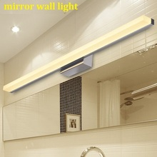 40cm 60cm 80cm 100cm 120cm Waterproof anti-fog mirror light led fashion brief modern mirror lamp