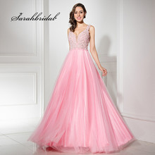 sarahbridal Modern A-Line Evening Dresses Floor Length