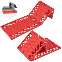 1Pair Car Wheel Anti-skid Plate Instant Traction Folding Gear Rack Antiskid Roads Non-Slip Mats Winter
