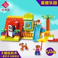 City Girl Friends amusement park store cake Building Block Figures Children Toy Small Bricks Baseplates Compatible Lepin duplo
