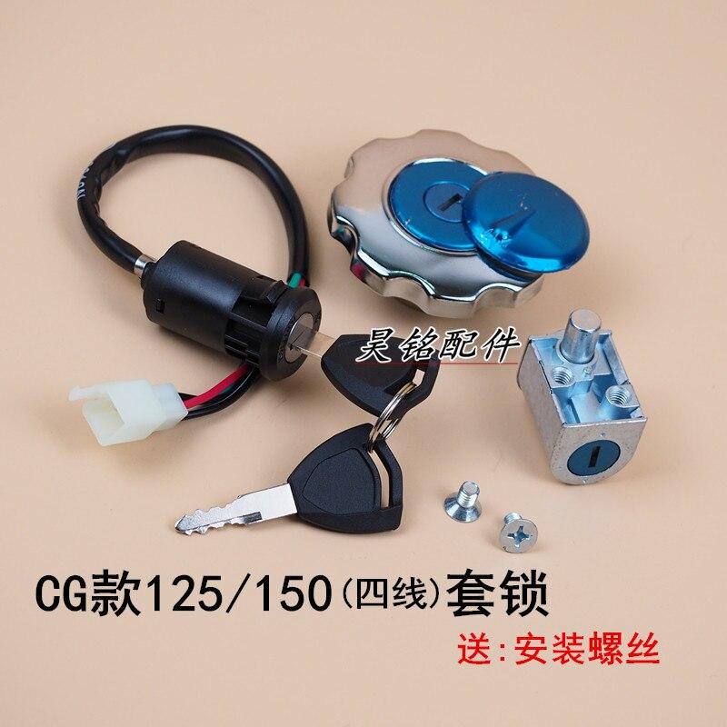 Motorcycle Full Lock Start Lock Switch Start Engine Lock Buffer For Honda CG125 CG150 ZJ125 XF125 125cc 150cc
