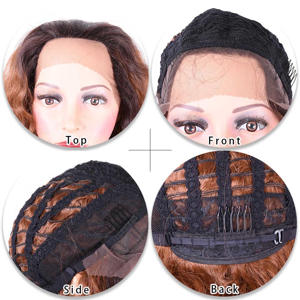Ombre светло-коричневый Синтетические волосы на кружеве парик бесклеевого 26 дюймов Мягкие Длинные свободные Curl Рыжий Браун Синтетические парик для девочек половина ручной работы