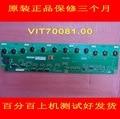 FOR Skyworth 47L05HF 47L01HF pressure plate VIT70081.00 REV 2 is used