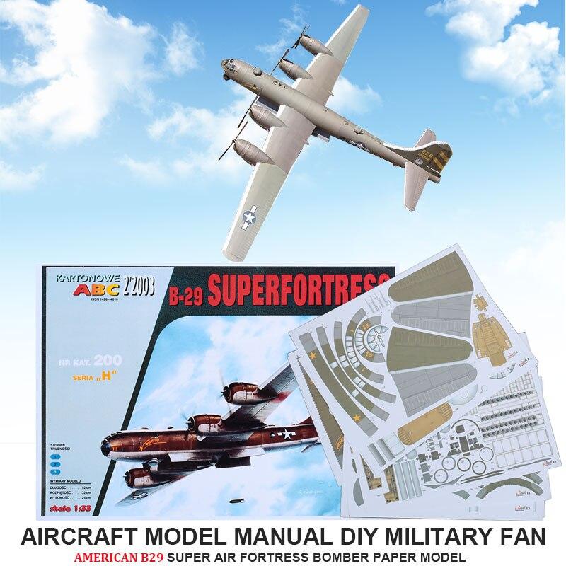 Светлая военная модель бомбера 3D обучающая Бумажная модель для оригинальная игрушка Прямая