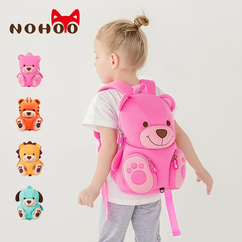 6ac24a526b Nohoo Animal Dall Pattern Kids School Bag Cute 3D Anti lost Backpack  Preschool Backpacks for Boy Girl s Kindergarten School Bag-in School Bags  from Luggage ...