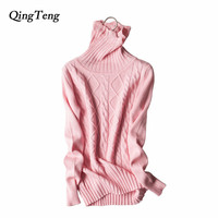 QingTeng Autumn Winter Turtleneck Sweater Women 2017 New Design Thick Knitted Cashmere Women Sweater And Pullover Female Jumper