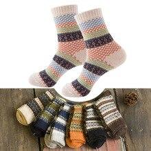 16 Colors Men Women Vintage Striped Totem Winter Socks Teenager Merino Wool