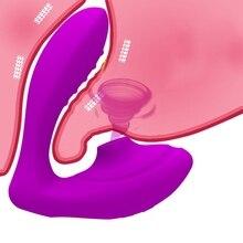 Vibrator Sucking Panties Suction Clitoris Stimulator Clit Sucker Dildo Adults Sex Toys Womanizer Vibro Vagina
