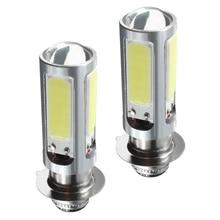 1 par de bombillas COB para motocicleta, faros delanteros DC 12V 5 COB SMD LED para motocicleta/ATV con enchufe de aluminio H6M/PX15d/P15D25 1