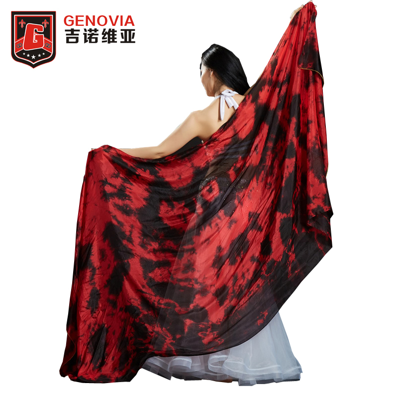 Belly Dance Costume Gradient Color Silk Shawl Veil Women Performance Dancewear Tie Dye L ...