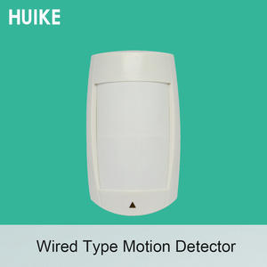 Infrared-Detector Intruder-Alarm Motion-Sensor Paradox Anti-Theft PIR DG75 1pcs Networking