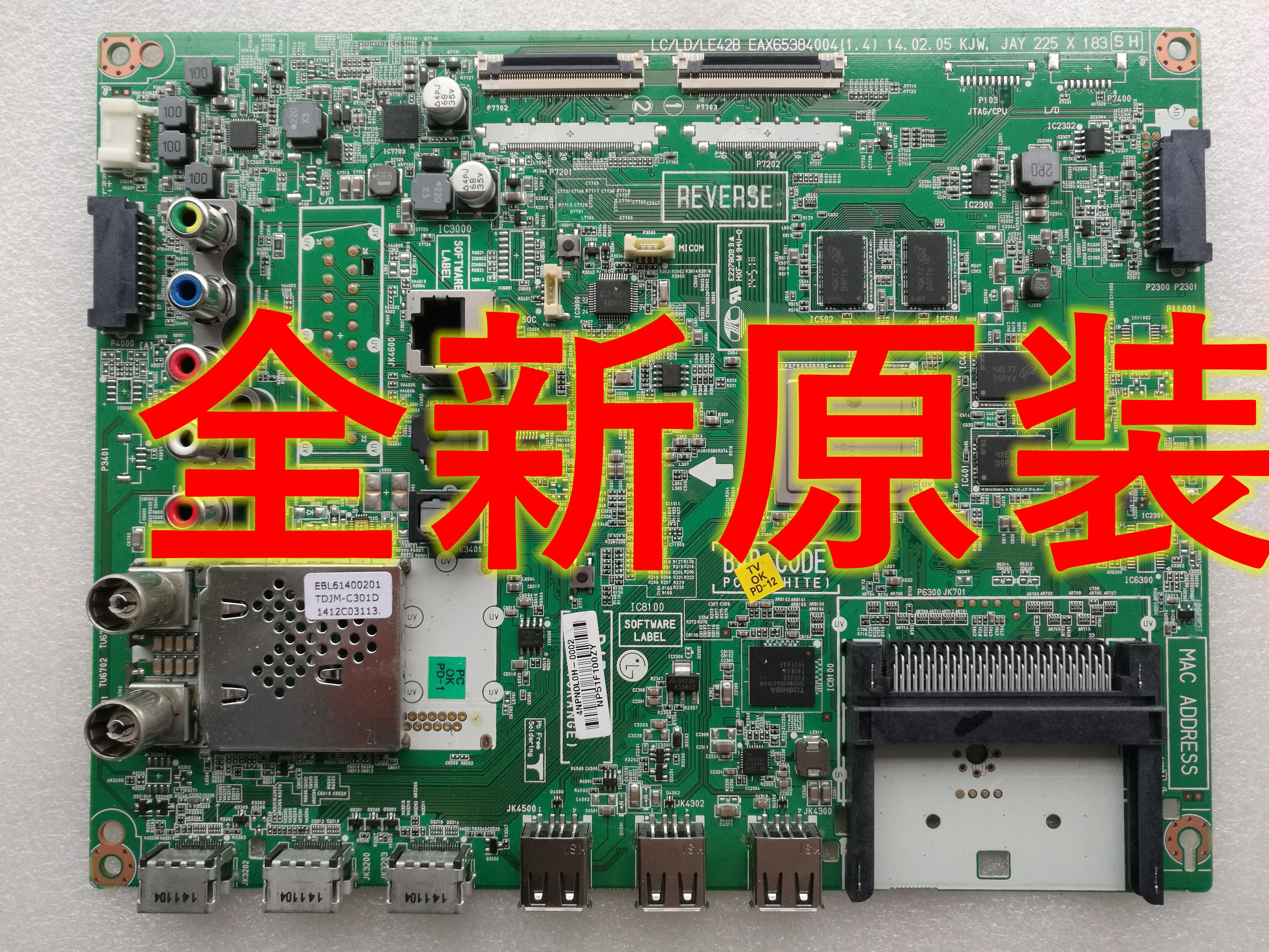 LG42GB6500/47GB6500-CA Carte Mère EAX65384004 EAX65384003/5