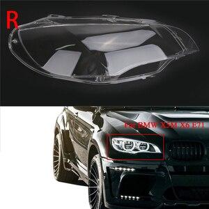 Чехол для фар, прозрачный, для BMW X5M X6 E71 30dx 35ix 40ix 50ix