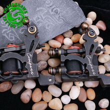 2PCS New Design Compass Tattoo Machine Liner And Shader Steel Frame Copper Coils Tattoo Gun