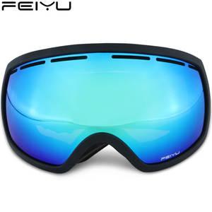 a86e27d364 FEIYU goggles mirror TPU + PC single plate adult glasses outdoor travel ski  mountaineering