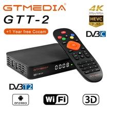 GTMEDIA GTT2 Smart tv box DVB-T2/Cable(J83.A/C)/ATSC-C/ISDBT android 6.0 2GB 8GB Amlogic S905D 4K H.265 WiFi IPTV set-top box gtmedia gtt2 android 6 0 smart tv box amlogic s905d 2g 8g set top box 4k hd h 265 2 4g wifi media player tv box iptv youtube m3u