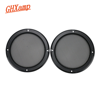 GHXAMP 5inch Car Subwoofer Speaker Grill Mesh Enclosure Net Bass Protective Cover DIY Speaker Accessories 2PCS Black subwoofer
