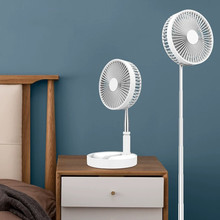 Floor small fan home desktop retractable folding mini portable charging ultra quiet student dormitory office strong wind FAN-15 anet 5015 ultra quiet turbo small fan