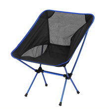 New Singda Brand Outdoor Portable Folding Fishing Chair Picnic BBQ Backrest Beach Camping Chair Aluminum Alloy Stool 4 Colors