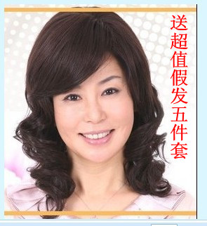 Style medium-long curly hair wig oblique wig bangs send mom women's wig