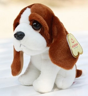 Holiday Sale 1 Pc 20cm Mini Cartoon Long Ear Dog Decoration Plush
