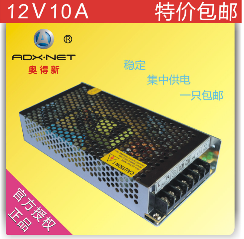 ФОТО Nes Switching Power Supply Small Volume Single 12 v Output AC100 220V to DC12V 10A 120W Power Led Driver adapter for Led Strips