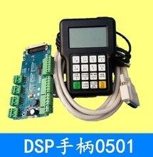 Гравировальный станок ручка DSP три оси три связь специальная ручка 0501 ruizhi ручка система управления DSP