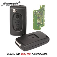 Jingyuqin llave remota de coche de 3 botones para CITROEN C1 C2 C3 C4 C5 Berlingo Picasso alarma de Control (CE0536 523, ASK/FSK, HU83 VA2)