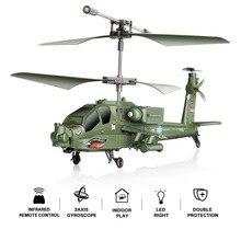 SYMA 3.5CH мини моделирование армии р/у вертолёты черный ястреб/Кобра/Apache/береговой охраны S102G S108G S109G S111G RC игрушки для детей